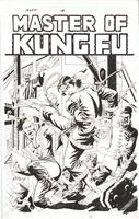 Master of Kung-Fu recreation, cover issue #18