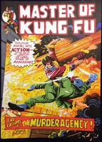 Master of Kung Fu #40, cover, recreation